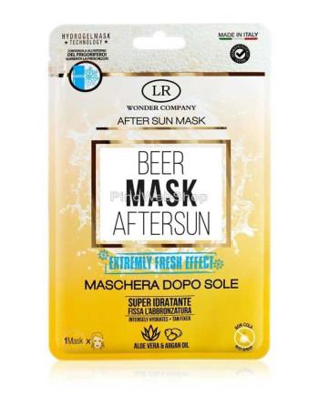 maschera_dopo_sole