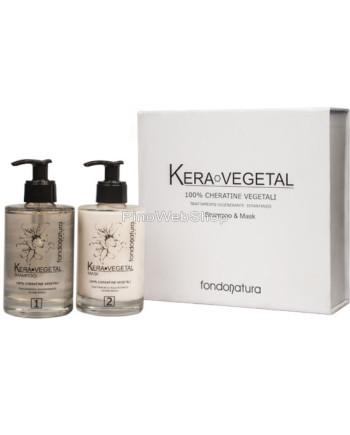 kera_vegetal